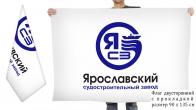 Двусторонний флаг ЯСЗ