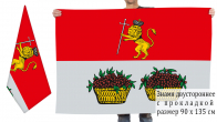 Двусторонний флаг Юрьев-Польского района