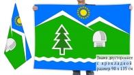 Двусторонний флаг Зеленчукского района