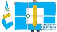 Двусторонний флаг Зернограда
