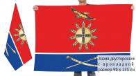 Двусторонний флаг Зимовниковского района