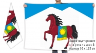 Двусторонний флаг Зольского района