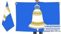 Двусторонний флаг Звенигорода