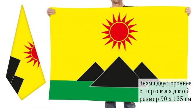 Двусторонний флаг Зверево