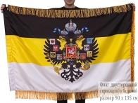 Двусторонний Имперский флаг с бахромой