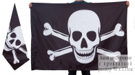 Пиратский флаг «С костями»