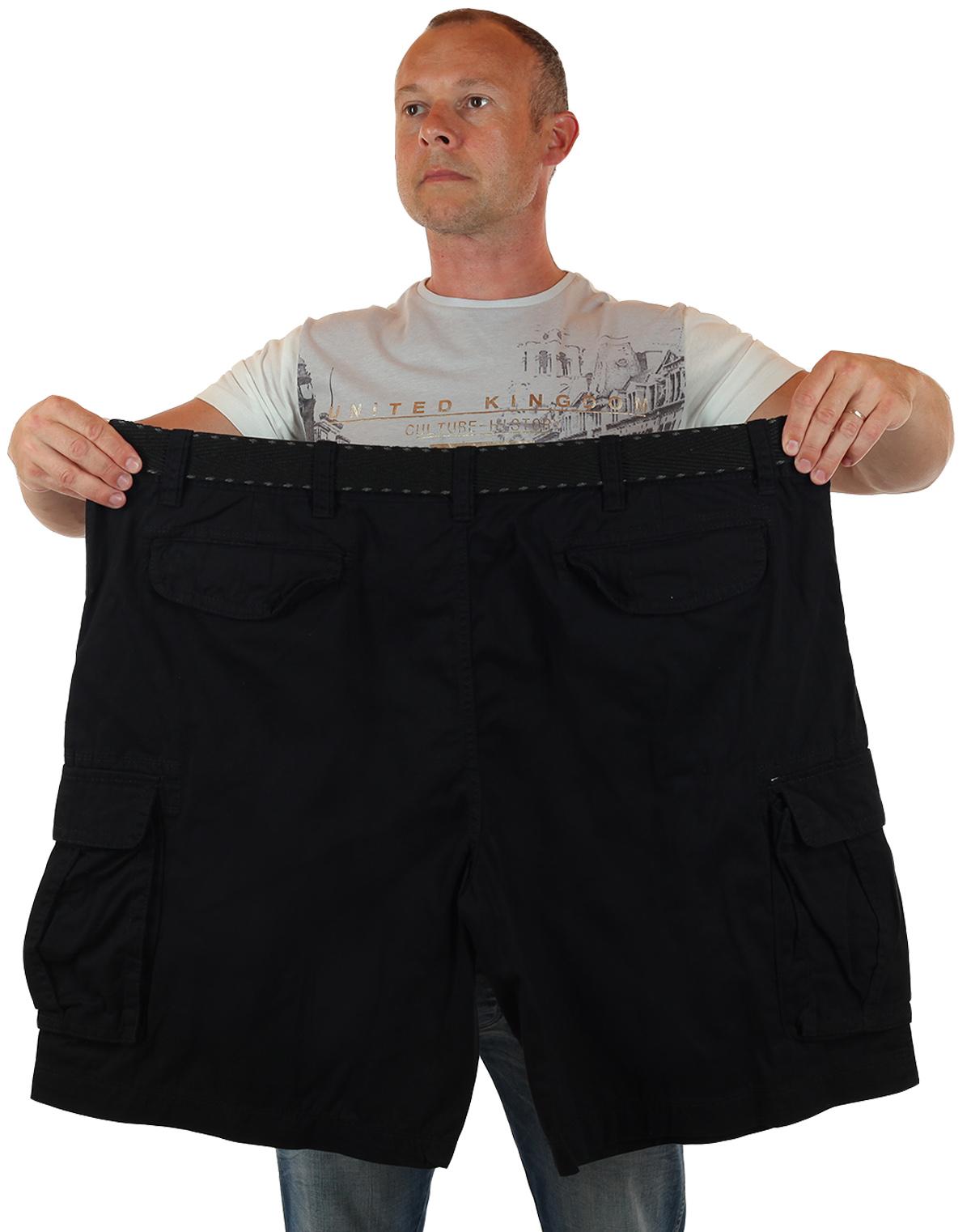 Купить джинсовые шорты большого размера в военторге Военпро