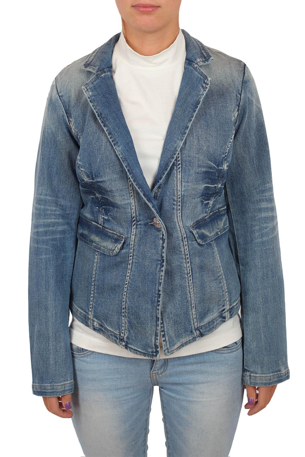 Купить женский джинсовый пиджак в интернет магазине Военпро