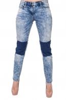 В ГРАНЖ стиле! Женские джинсы варёнки ANISTON.