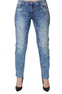 Крутые женские джинсы Aniston с аппликацией на бедре.