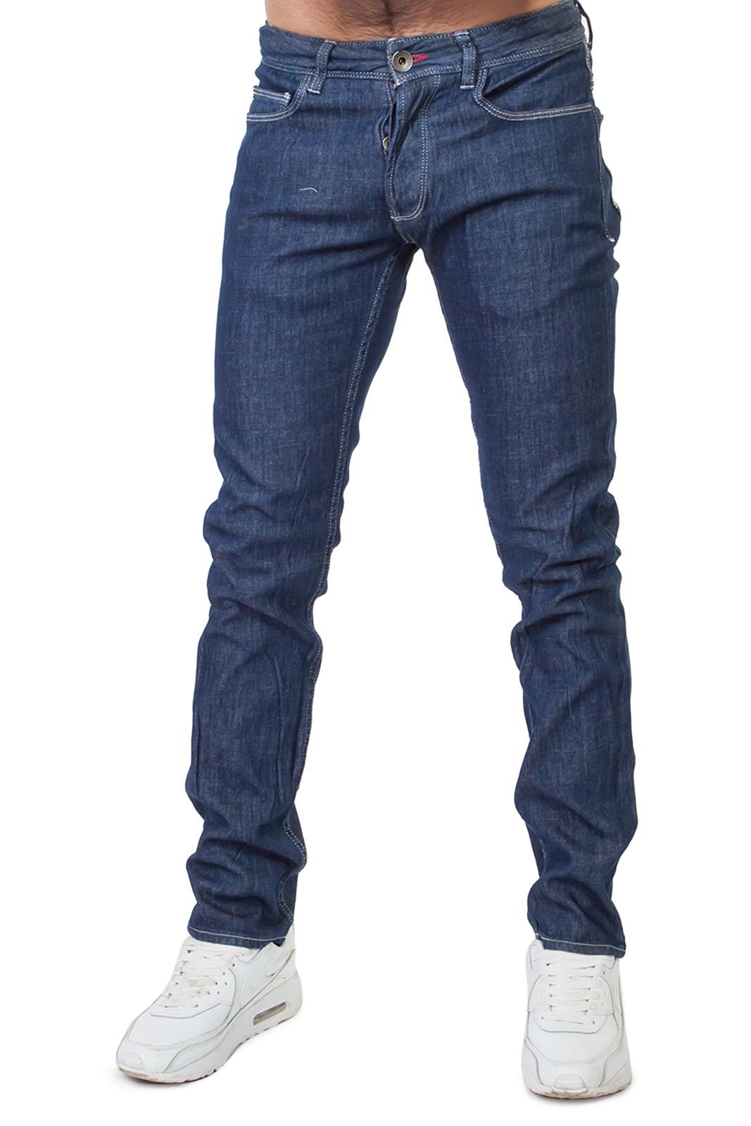 Купить в Москве недорогие оригинальные джинсы