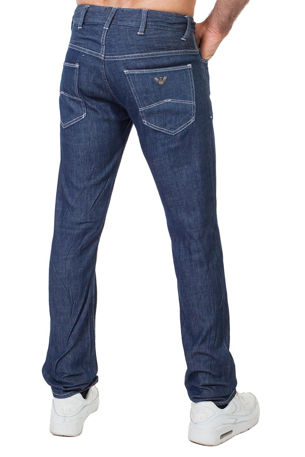 Заказать дешевые мужские джинсы – классика