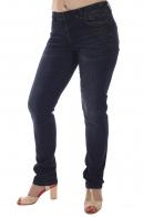 Женские джинсы L.M.V.