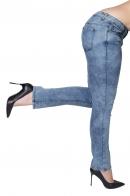 Женские прямые джинсы-сигаретки MATERIAL GIRL.
