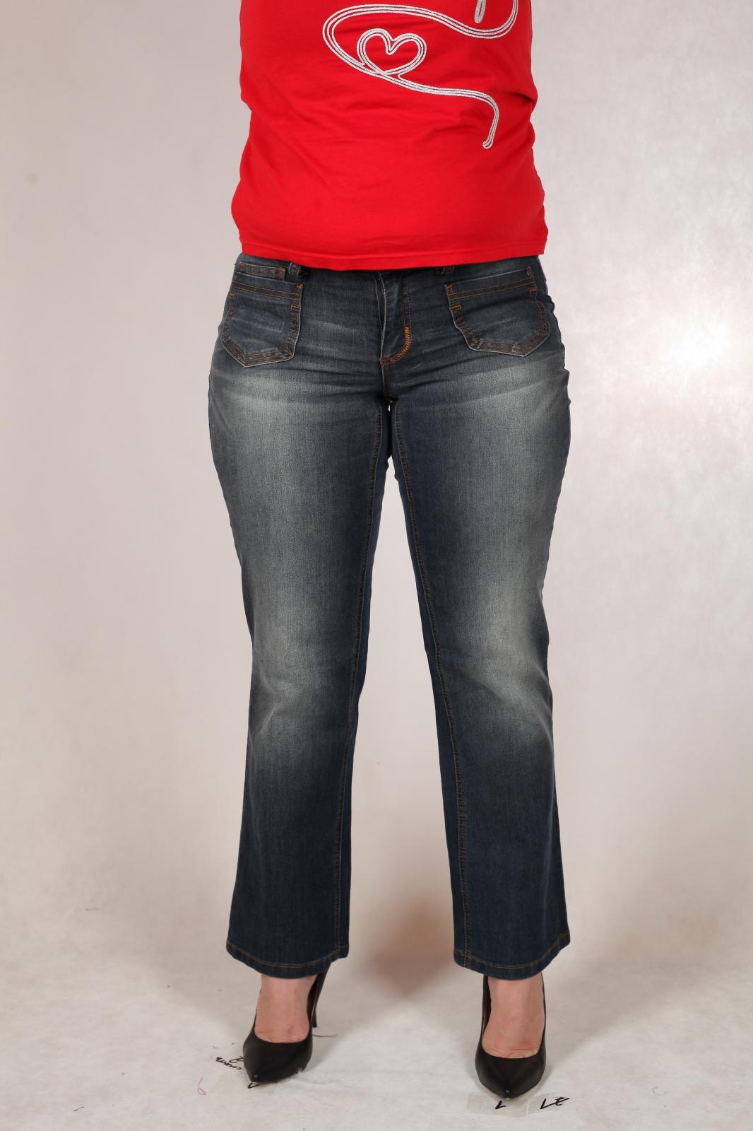 Женские джинсы для тебя! Все размеры. Заходи!