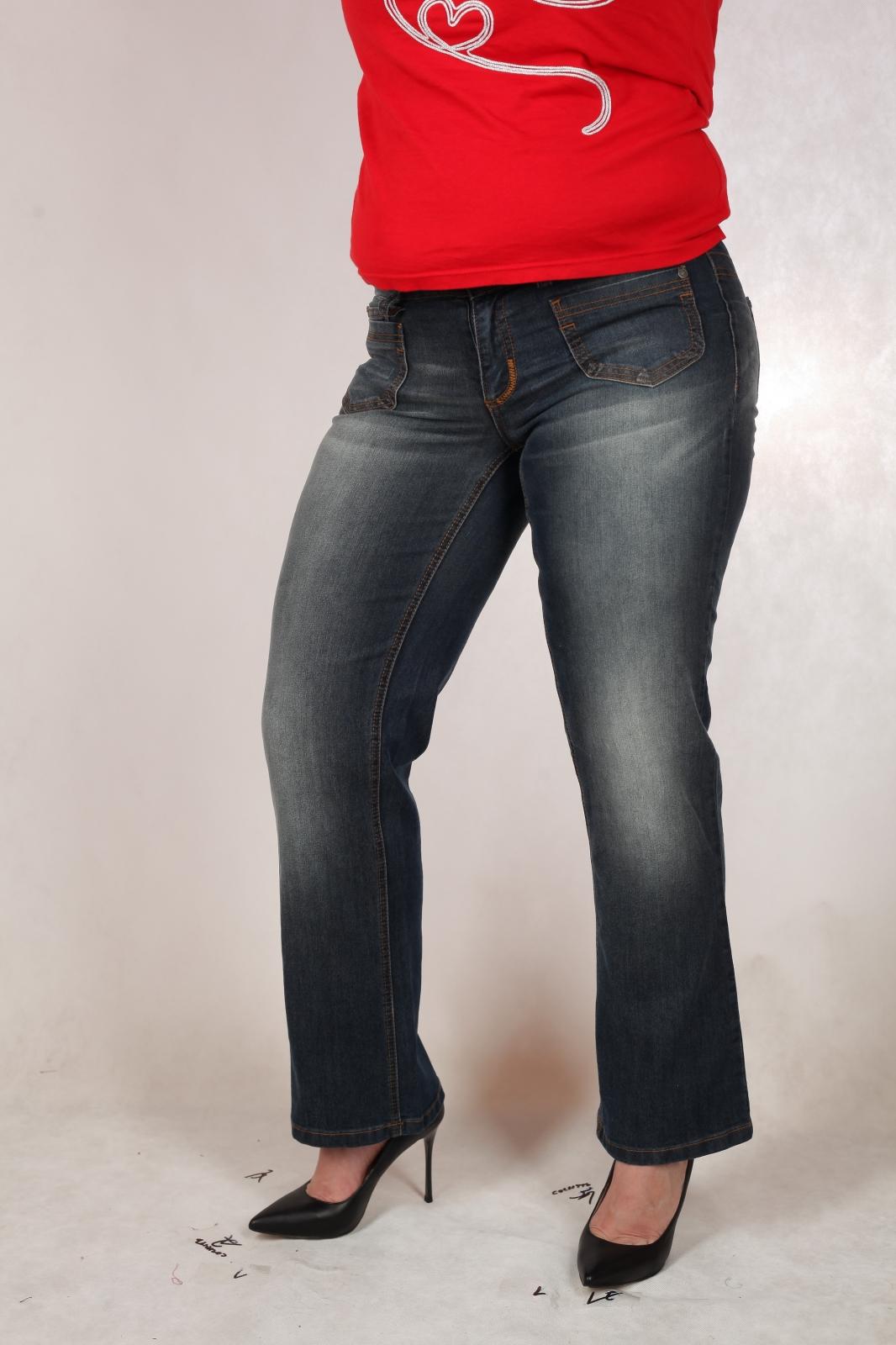 Женские джинсы на каждый день из Германии