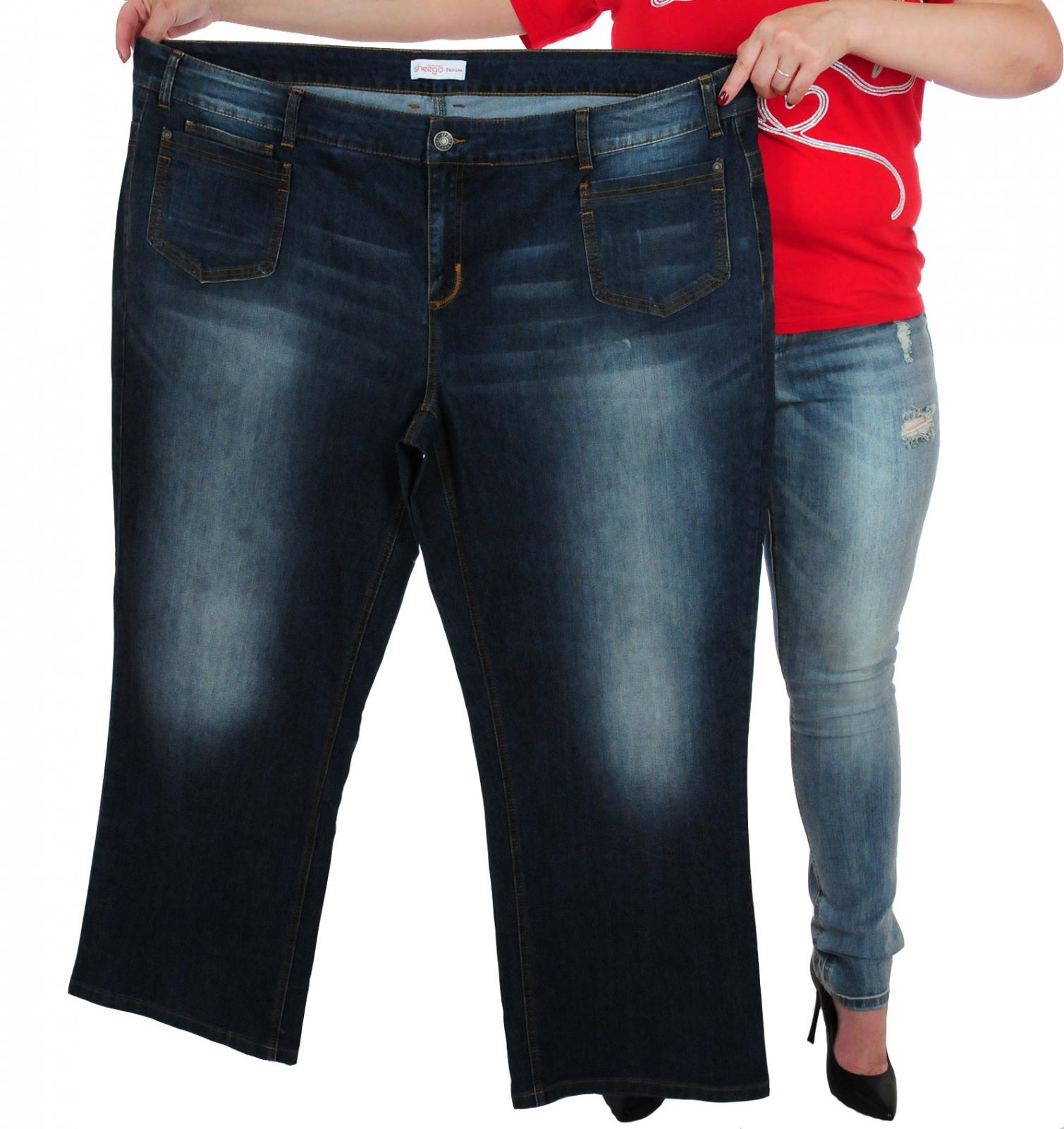 Немецкие женские джинсы размера ПЛЮС от ТМ SHEEGO DENIM (Германия)