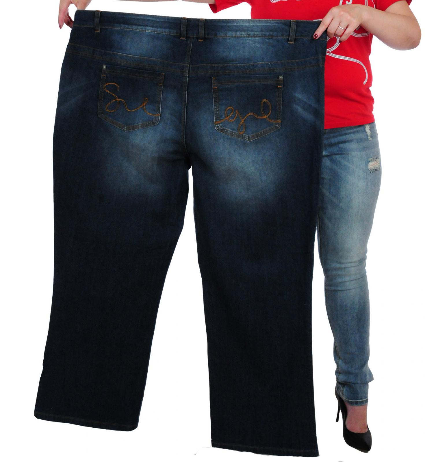 Очень большие джинсы для женщин