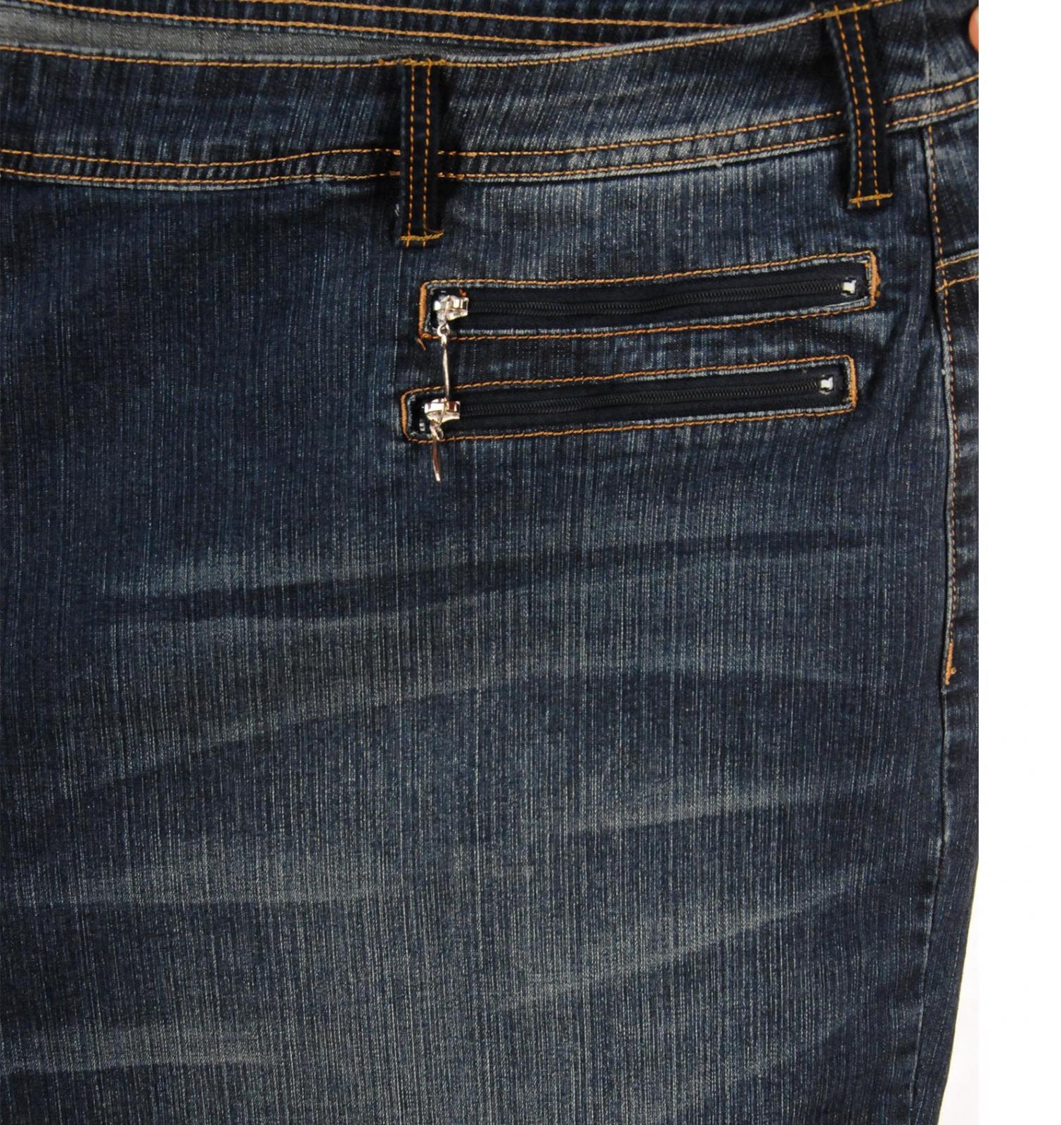 ОЧЕНЬ большие джинсы Sheego Denim (Германия) для женщин