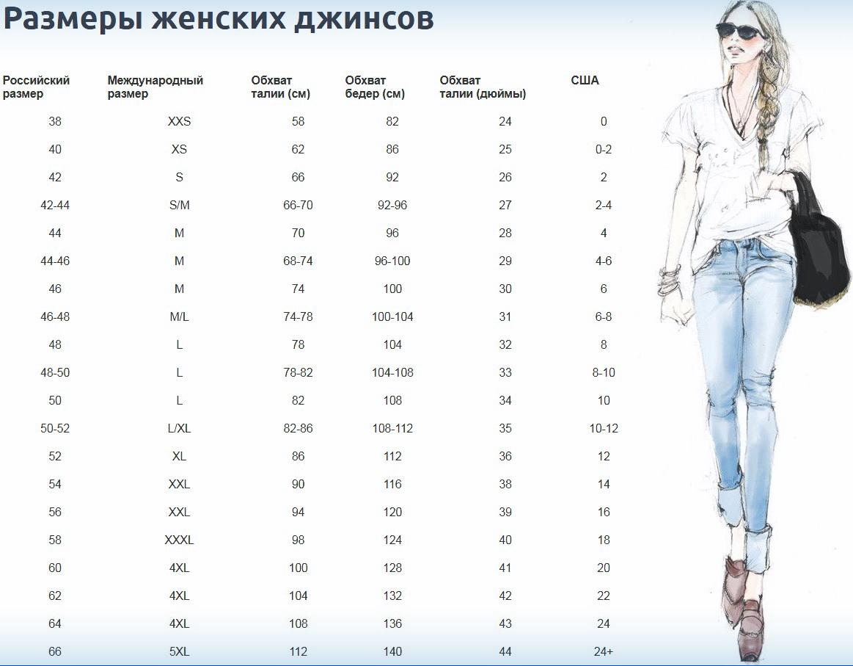 В меру расклешенные женские джинсы Only.