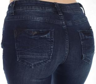 Стильные джинсы скинни L.M.V. с декором