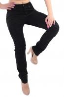 Черные женские джинсы Super skinny