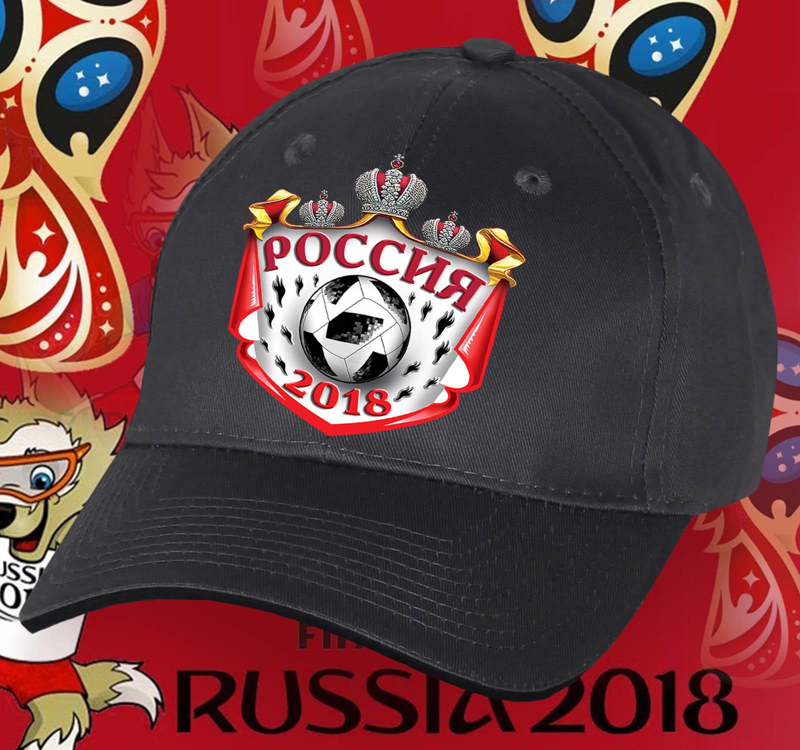 Эффектная бейсболка Россия