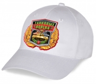 """Эффектная бейсболка """"Танковые войска"""" с оригинальным дизайнерским рисунком. Заказывай и носи с удовольствием!"""