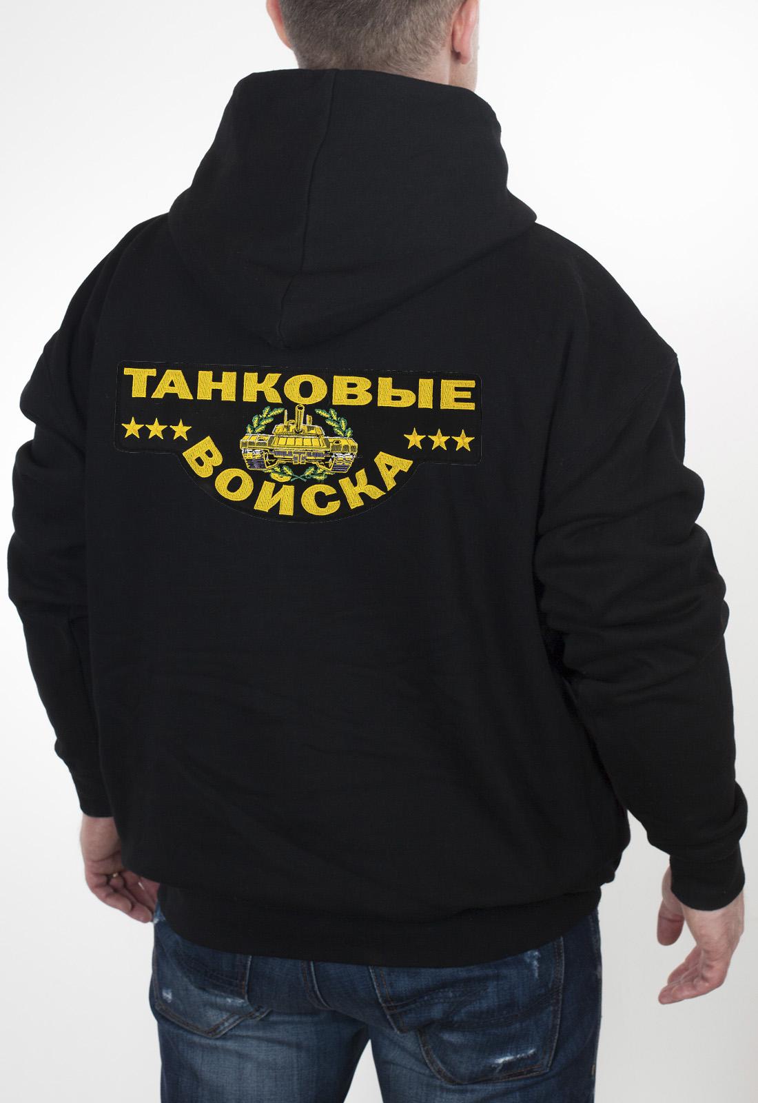"""Купить черную толстовку """"Танковые войска"""" с капюшоном"""