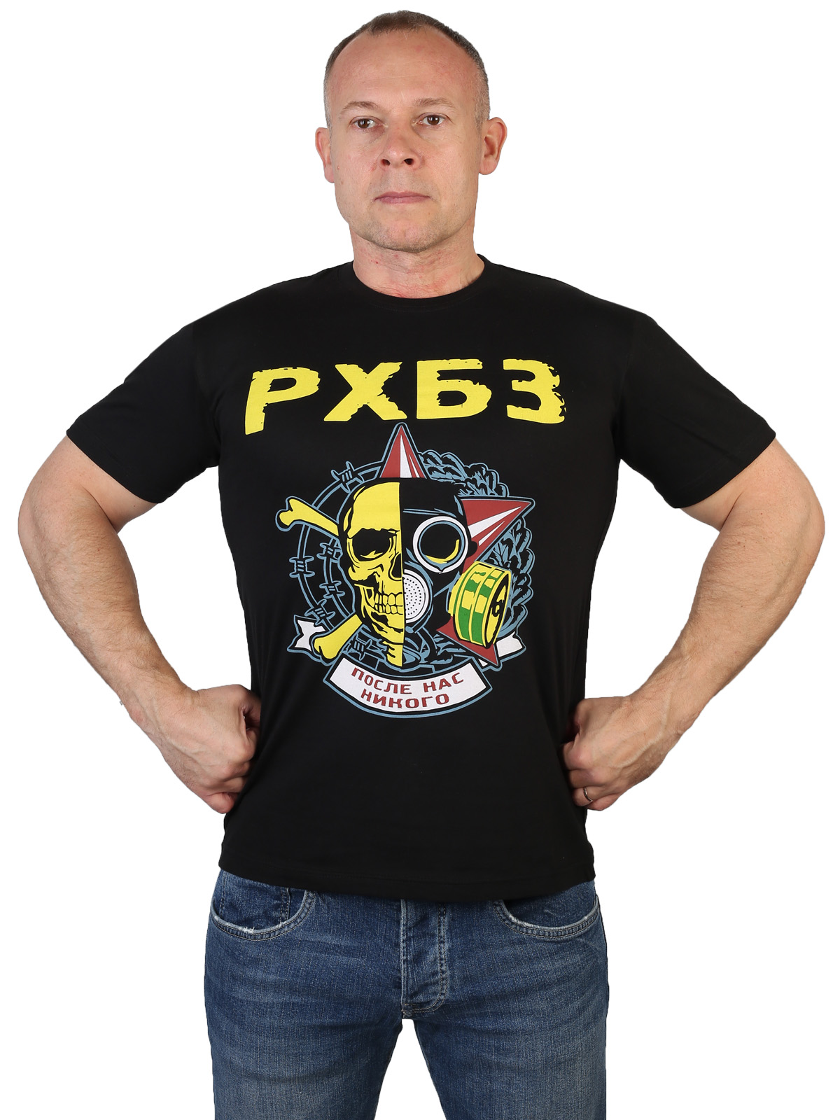 Мужская футболка РХБЗ