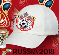 Эффектная кепка Россия 2018 к ЧМ.