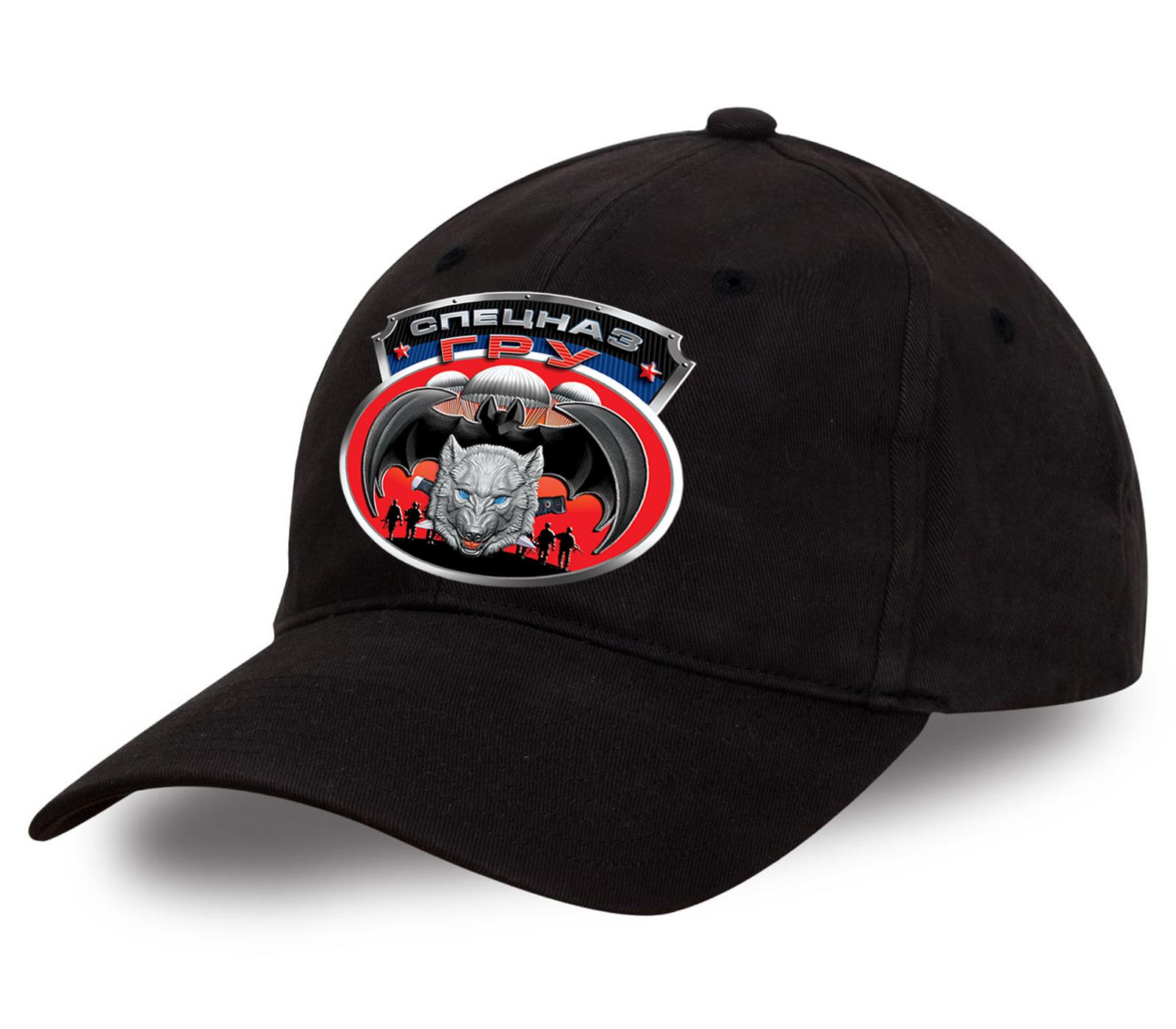 """Эффектная кепка """"Спецназ ГРУ"""" с эмблемой. Достойный головной убор для крутых парней!"""
