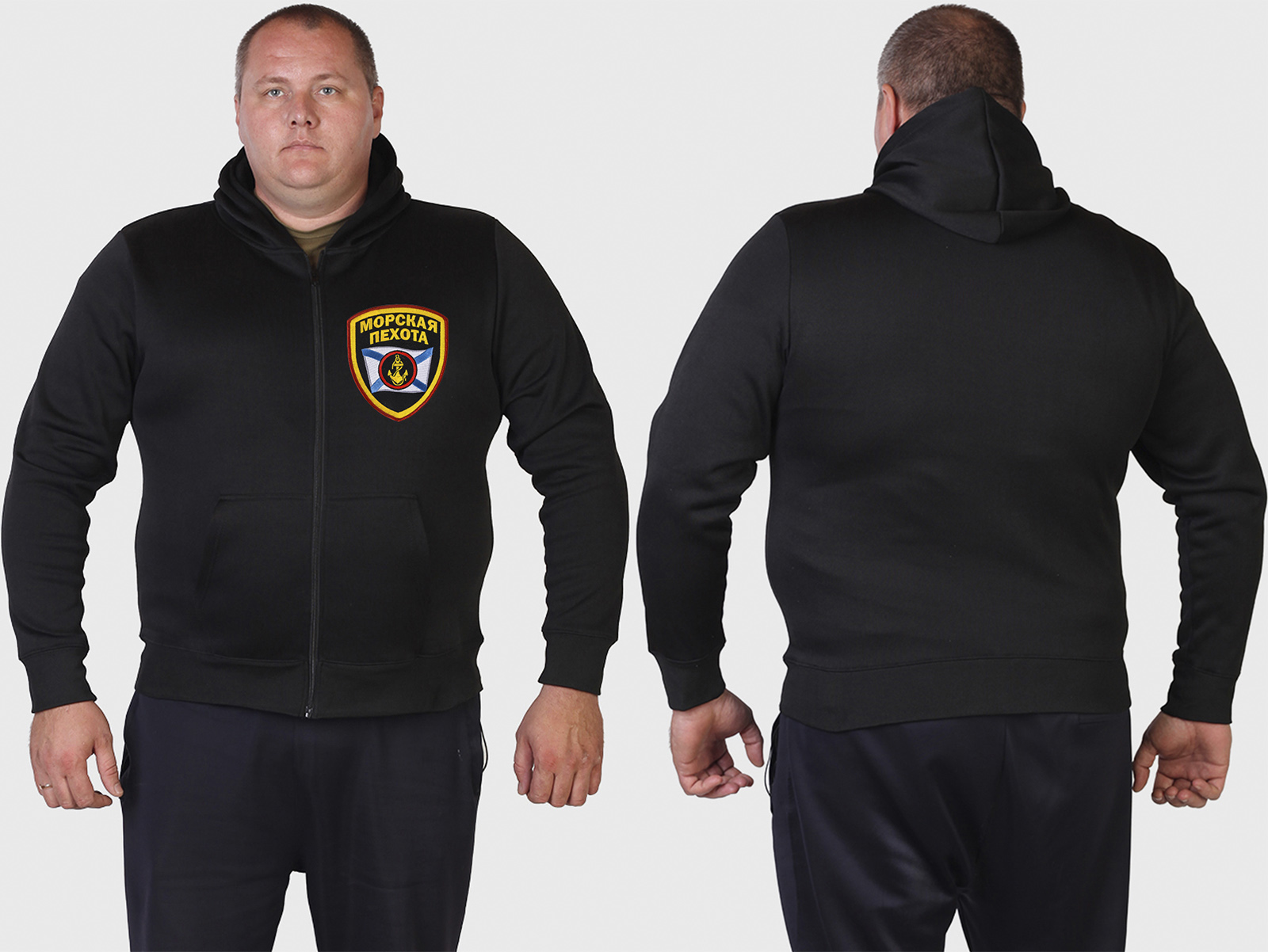 Эффектная мужская толстовка Морская Пехота!