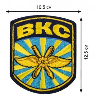 Эффектная мужская толстовка с символикой ВКС.