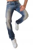 Эффектные мужские джинсы.