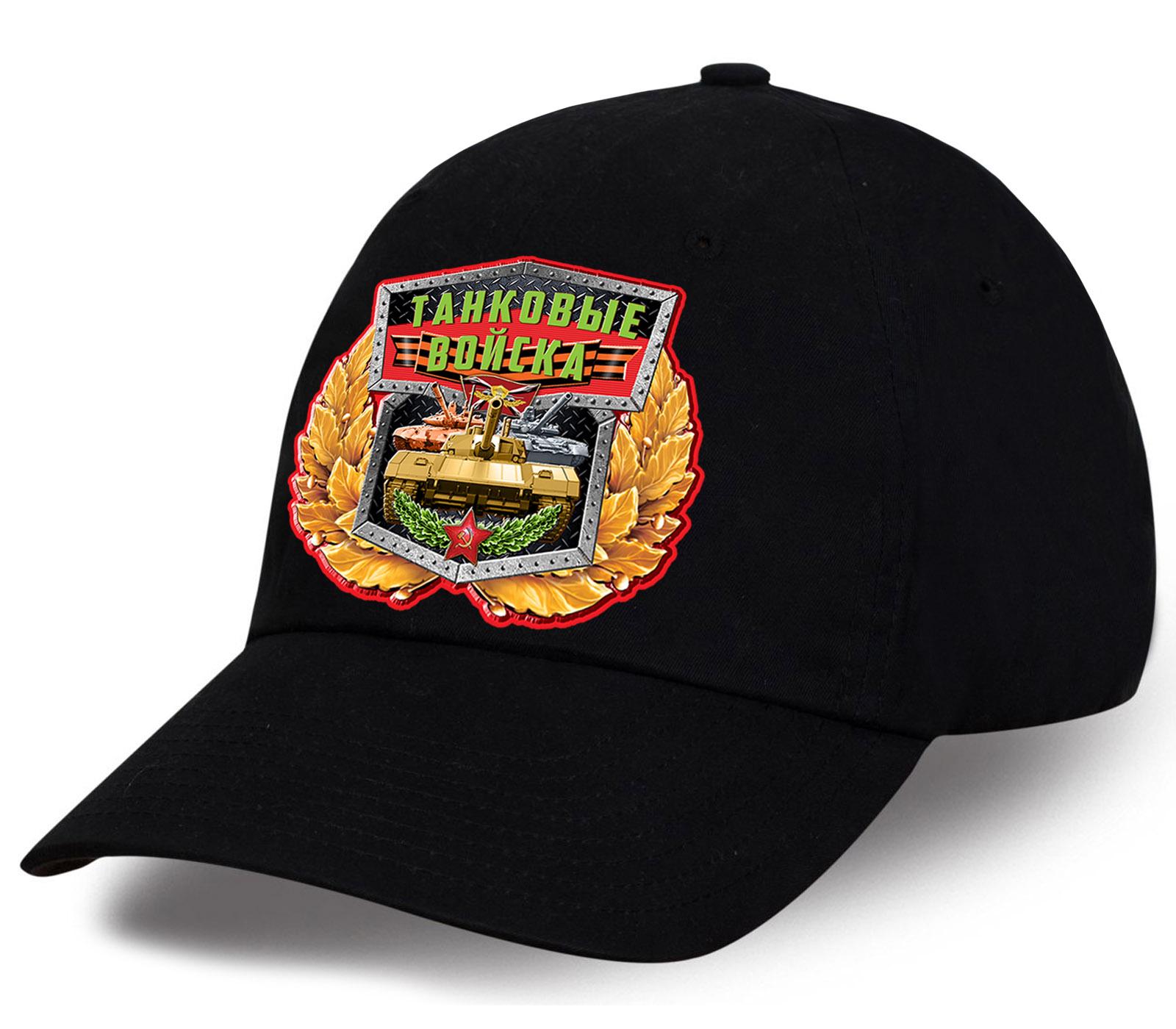 """Эксклюзив от Военпро! Черная кепка """"Танковые войска"""". Современный дизайн, удобная форма. Выбирай лучшее!"""