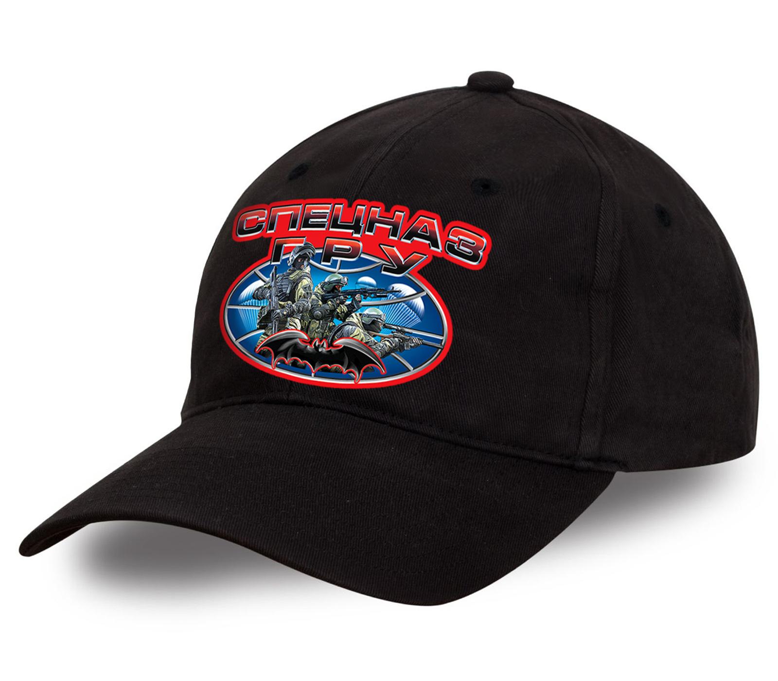 Эксклюзивная бейсболка для парней из спецназа ГРУ. Стильный головной убор, заказывай и носи с гордостью!