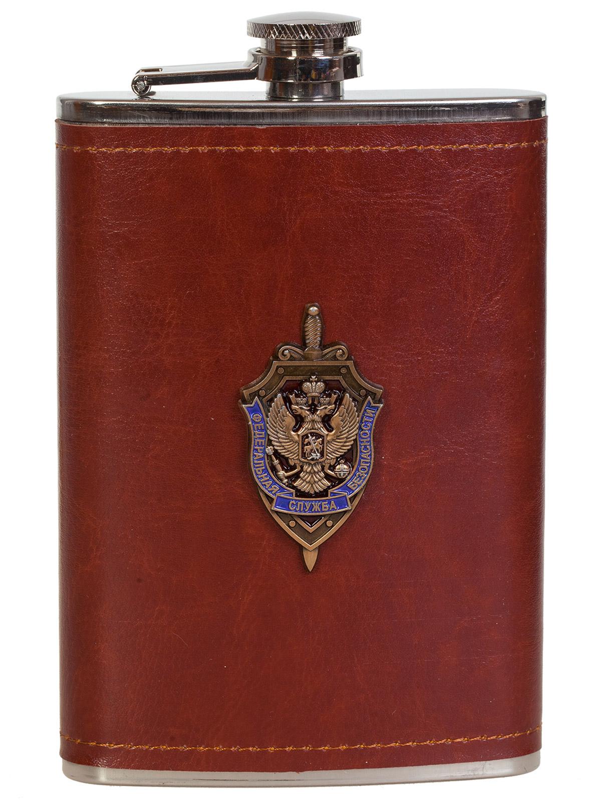 Эксклюзивная карманная фляжка с эмблемой ФСБ
