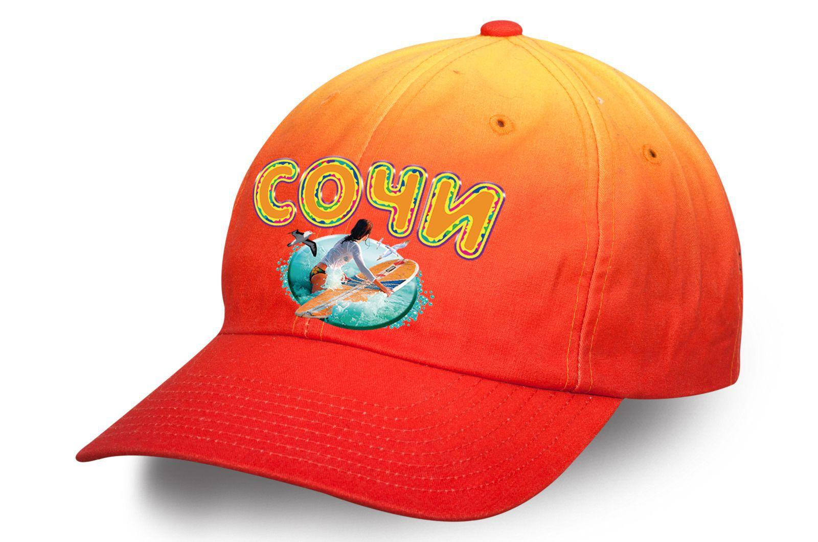 Эксклюзивная кепка для пляжного отдыха в Сочи - купить по лучшей цене
