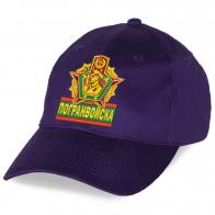 Эксклюзивная кепка Погранвойска.