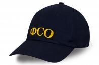 Эксклюзивная кепка с вышивкой ФСО.
