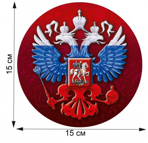 Эксклюзивная наклейка с триколорным гербом РФ