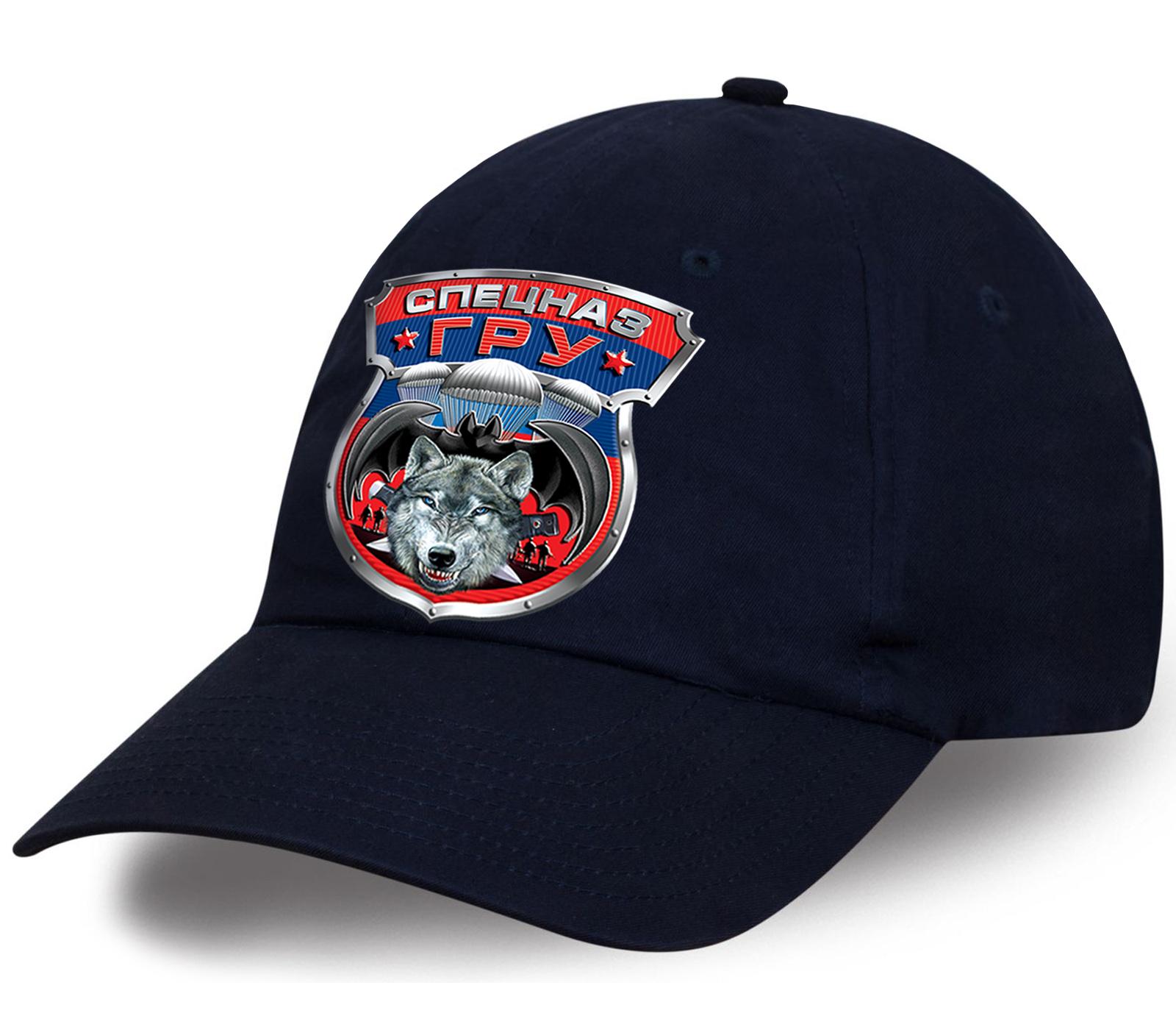 Эксклюзивная темно-синяя кепка с авторским принтом «Спецназ ГРУ с волком» от Военпро. Дорогой подарок для любимого мужчины. Покупайте лучшее!