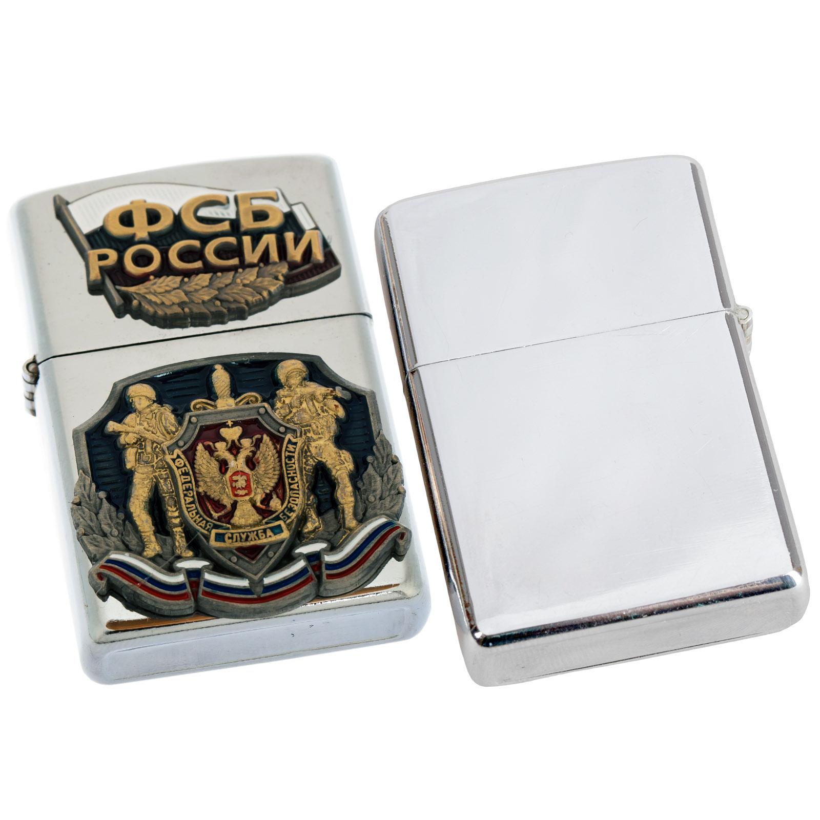 """Эксклюзивная зажигалка """"ФСБ России"""" по выгодной цене"""