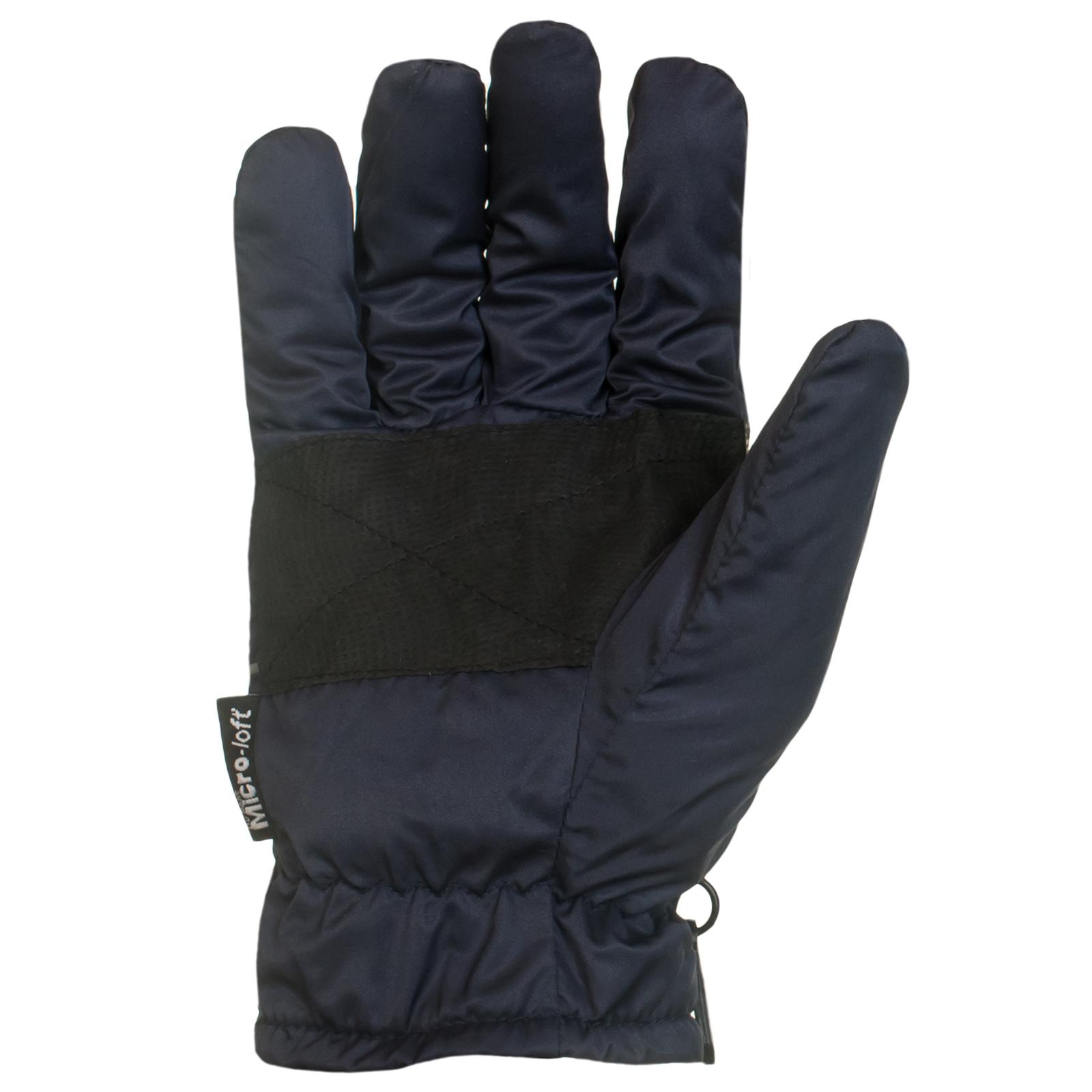 Купить эксклюзивные перчатки синего цвета выгодно оптом