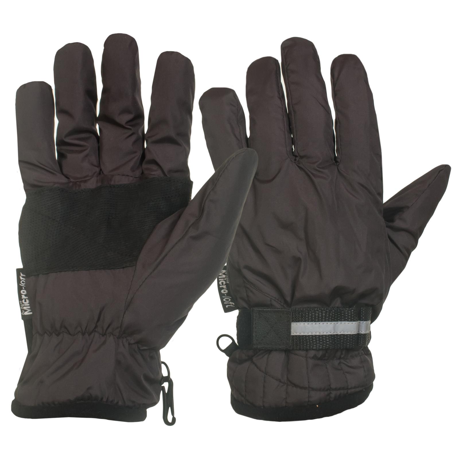 Эксклюзивные теплые перчатки