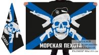 Эксклюзивный флаг Морской пехоты