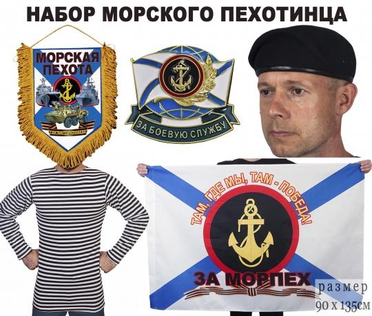 Эксклюзивный набор морского пехотинца