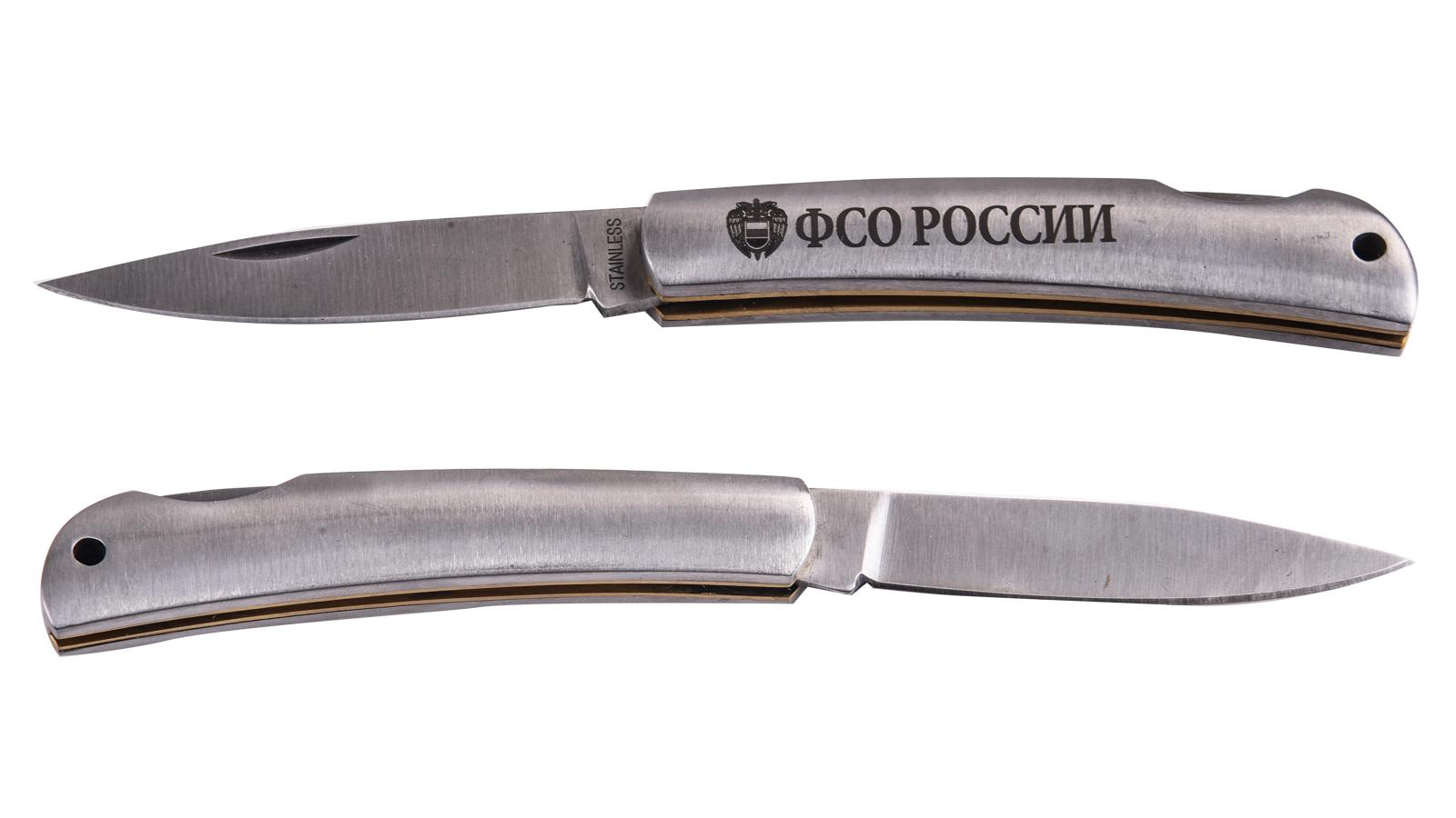 """Заказать эксклюзивный нож """"ФСО России"""" складной"""