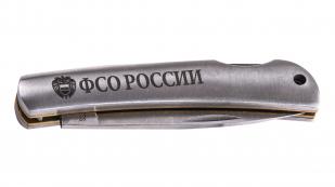 """Эксклюзивный нож """"ФСО России"""" складной от Военпро"""